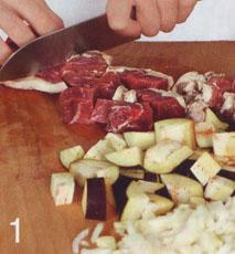 Мясной суп с баклажанами - Шаг 1
