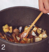 Мясной суп с баклажанами - Шаг 2