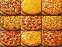 Самые популярные пиццы