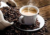 Кофе для похудения
