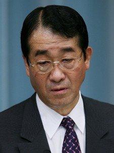 В 2006 году министр земледелия, лесоводства и рыболовства Тосикацу Мацуока