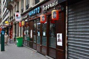 Японский ресторан в Париже, в котором была проведена проверка