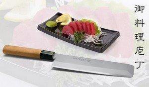 Нож Nakiri