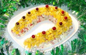"""Как приготовить салат """"Золотая подкова"""""""