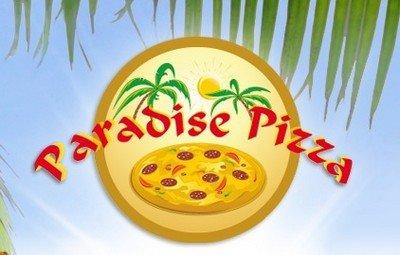 Наши преимущества «Парадиз пицца»