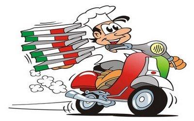 Доставка пиццы на скутере