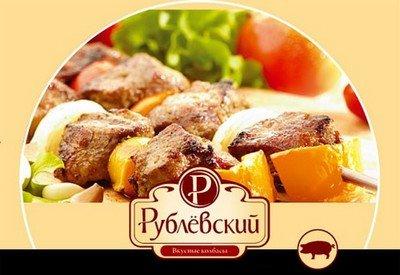 МПЗ «Рублевский» - один из самых известных производителей мясных продуктов в России