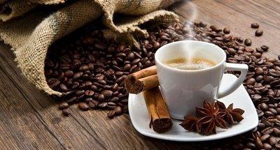 Аромат вареного кофе в зернах
