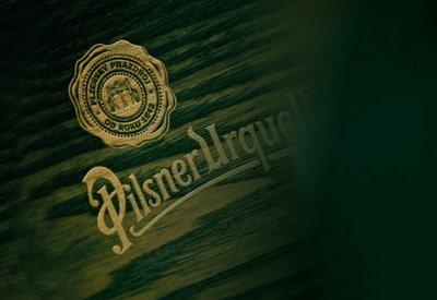 История создания чешского пива Pilsner Urquell