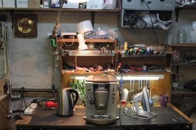 Ремонт кофемашин Jura в сервисном центре