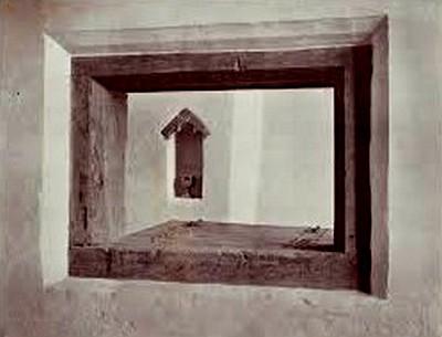 Раздаточное окно в доме Эквадора